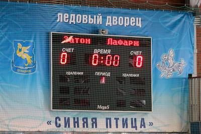Lafarge (Челябинск) - Затон (Уфа) 3:0. 3 мая