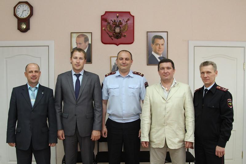 ГУ МВД России по Челябинской области