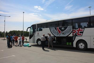 Отъезд из Челябинска и первый день в Казани