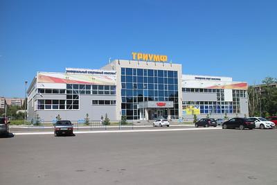 Тренировка челябинской команды МВД. Казань, 2 июня 2014