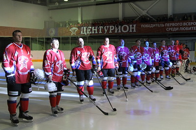 В Челябинске открылся новый ледовый дворец