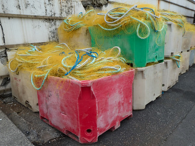Fishing nets at Keflavik harbor