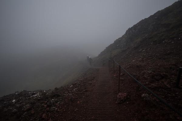Iceland - Inside the Volcano