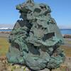 Islandsvarden - Abstract Sculpture