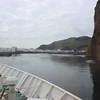 Sailing into Heimaey