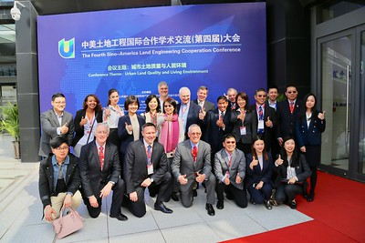 The delegation at the Fourth Sino-America Land Engineering Cooperation Conference.