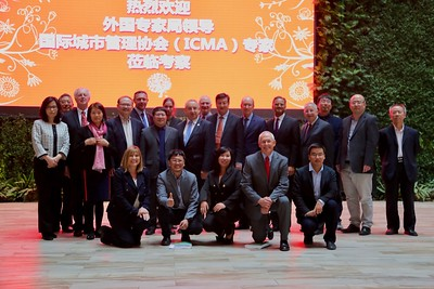 The ICMA China Center delegation for 2018 kicks off the trip in Beijing.