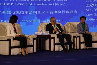 ICMA President David Johnstone discusses Canadian best practices as compared to China.