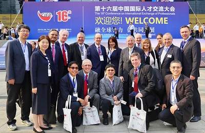 ICMA played a substantive role at the 16th Annual Conference on International Exchange of Professionals in Shenzen.