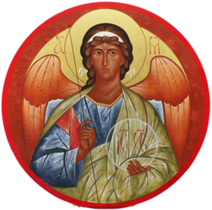 Archangel (medallion)