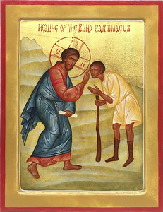 Healing of blind Bartimaeus