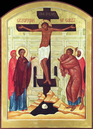 Crucifixion front