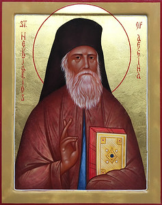 Nektarios of Argina