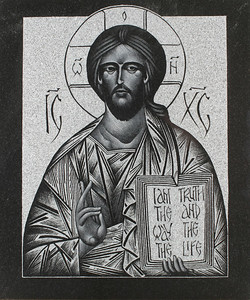 Christ Pantocrator engraved