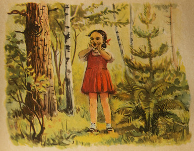 Russian Illustrated school Book - 1950 (No Author)