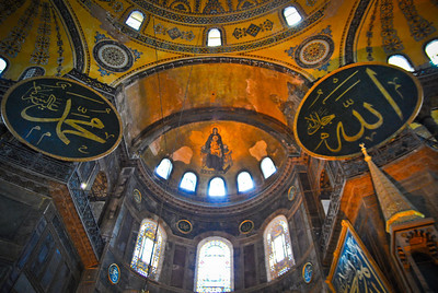 Inside another mosque - used to be a giant church and still has christian paintings on the ceiling.  Only difference is that the eyes are all blurred out