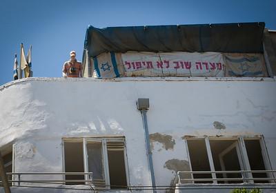 Walking the streets of tel aviv
