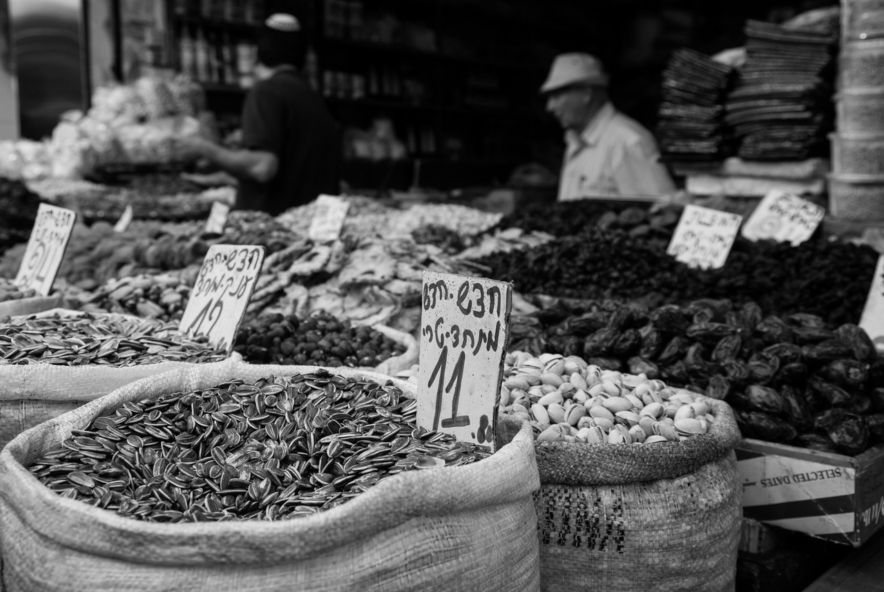 The main market in Jerusalem.  Why do we need to see so many 'markets'? I don't know