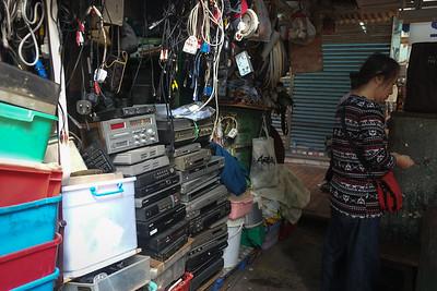 Fancy a VCR?