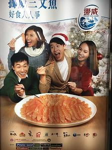 Sushi is so fun in HK!