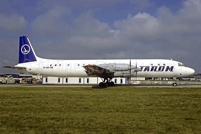 TAROM-Transporturile Aeriene Romane (Romanian Air Transport) Ilyushin Il-18V YR-IMG (msn 184007301) CDG (Christian Volpati). Image: 908650.