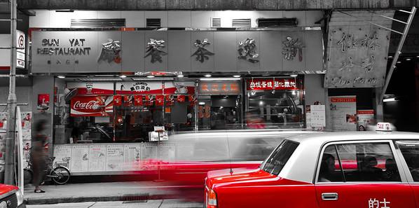 Hong Kong Red
