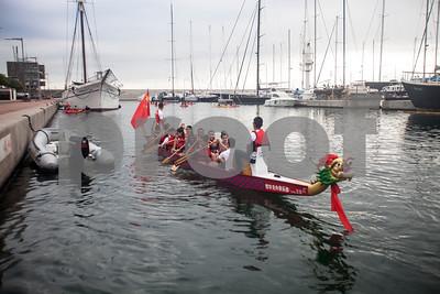 475 - Dragon Boat
