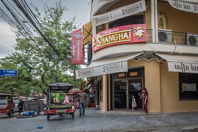Shanghai Bar and Restaurant