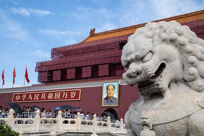 2018 Beijing - Tiannamen and the Forbidden City
