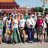 The 'Crew' in Tiannamen Square