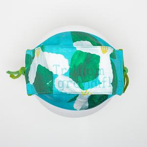 Trillium Grandiflorum Mask by Becka Rahn