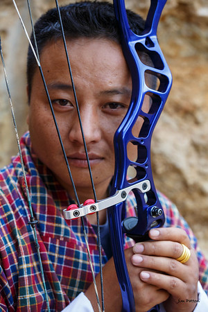 Portrait of an archer (Punakha)