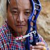 Portrait of an archer (Punakha)