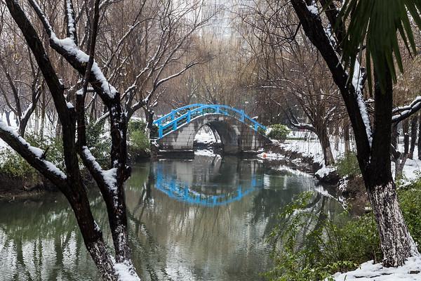 Central Park Bridge, Suzhou China