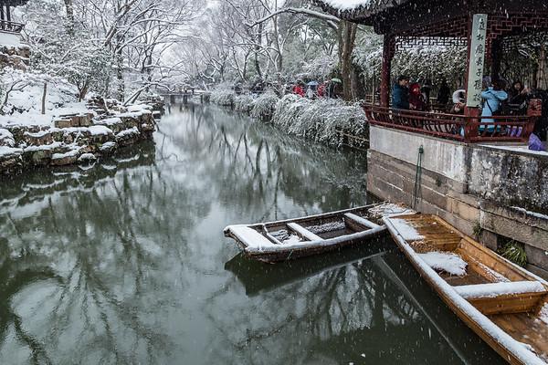 Humble Administrator's Garden Snow, Suzhou China