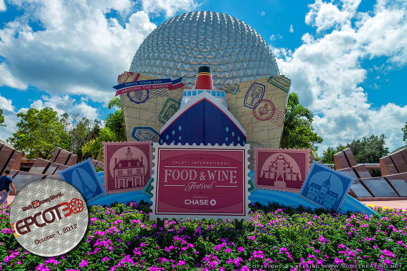 EPCOT Front entrance signage for the Food & Wine Festival 2012