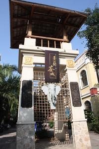 Jinghong, tea house gate