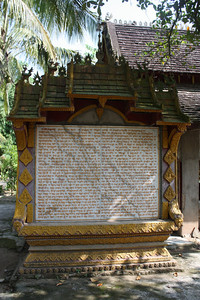 Local Buddhist temple, text in local language