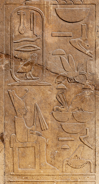 Hieroglyphs on ancient carving