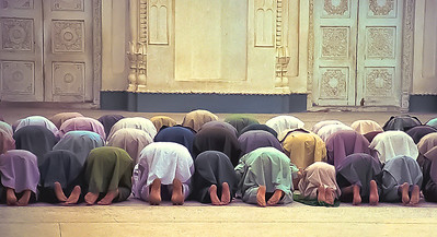 Chitral prayers