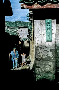 Yunnan village
