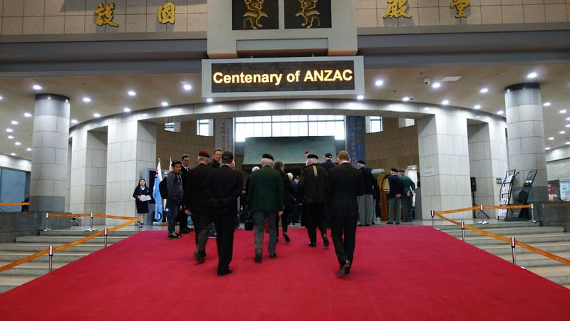 People arriving to attend the 2015 Anzac Day dawn service 'Centenary of Anzac' at the War Memorial of Korea in Seoul on 25 April.