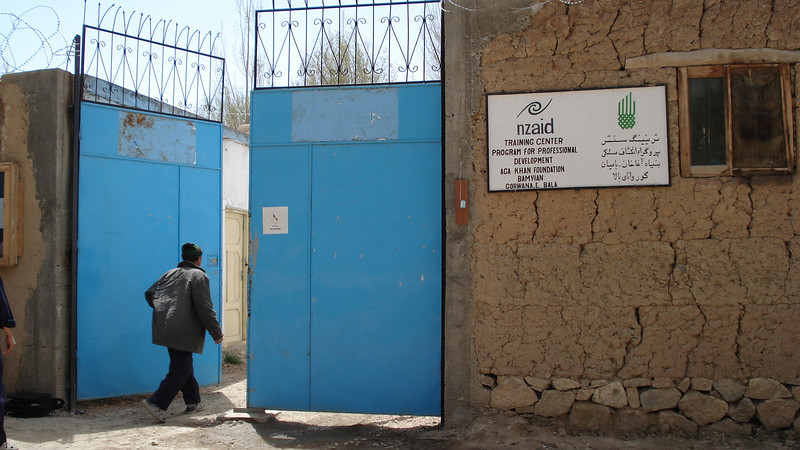 Aga Khan Foundation: Programme for Professional Development Training Centre, Bamyan, Afghanistan. Credit New Zealand Ministry of Foreign Affairs and Trade