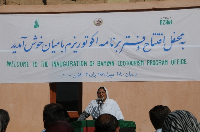 Governor Sarabi opens the Bamyan Ecotourism Programme Office in Bamyan, Afghanistan. Credit: New Zealand Ministry of Foreign Affairs and Trade