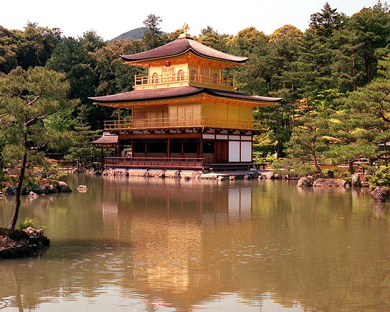 "Kin-kaku-ji temple in Kyoto, Japan. It has been refefered to as  "" The Golden Temple."""
