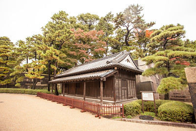 The Doshin-Bansho Guardhouse