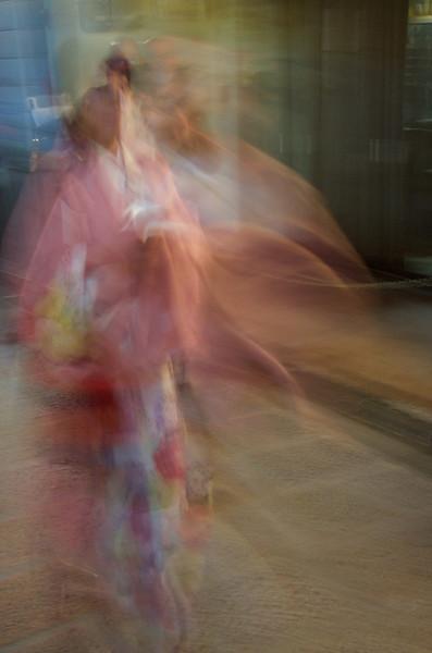 Gion Geisha