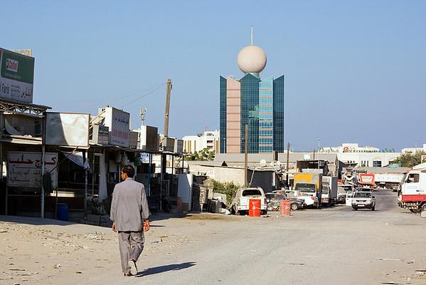 Sey Al Raha (12 Photographs)