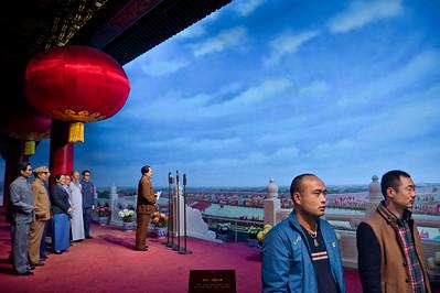Mao Zedong Memorial Museum, Shaoshan