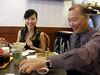 Stampede 2008..with Ahn Phan